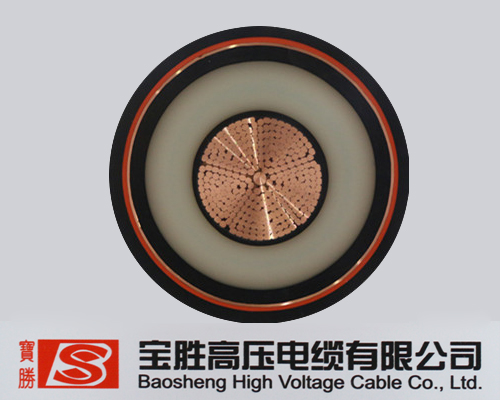 132XLPE POWER CABLE
