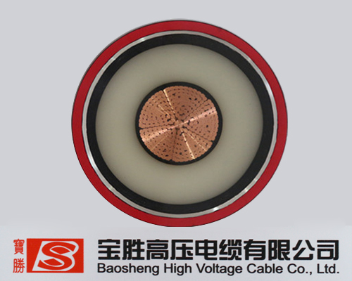 220KV XLPE POWER CABLE
