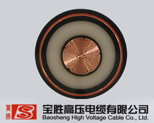 132KV XLPE POWER CABLE