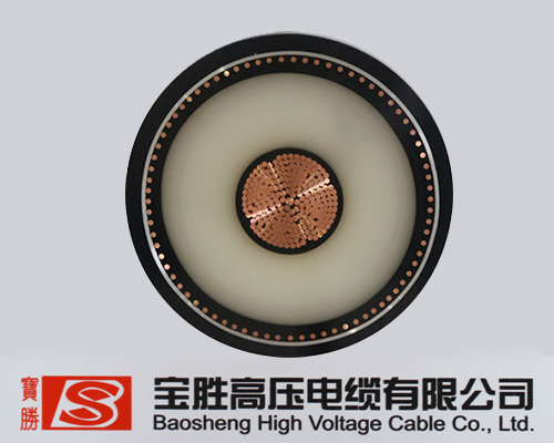 290KV XLPE POWER CABLE